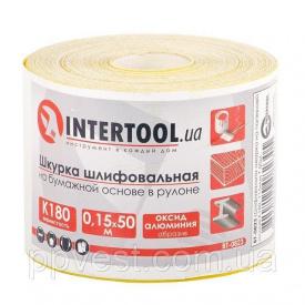 Шлифовальная шкурка на бумажной основе К180 115мм 50м INTERTOOL BT-0823