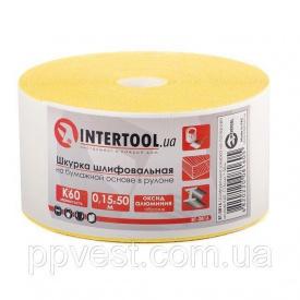 Шлифовальная шкурка на бумажной основе К60 115мм 50м INTERTOOL BT-0816