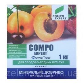 Добриво COMPO EXPERT NovaTec для плодово-ягідних (1 кг)