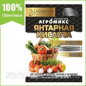 """УдобреніеАгромікс """"Бурштинова кислота"""" (2 г) від Agromaxi (оригінал)"""