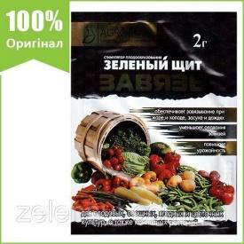 """Добриво Зелений щит """"Зав'язь"""" 10 г від Agromaxi (оригінал)"""