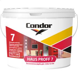 Высококачественная краска для потолков и стен Condor Haus Proff 7 10л