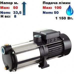 Насос відцентровий багатоступінчастий MRS-S5 Sprut 50/33,5 м 50-100 л/хв 220 В 1150 Вт