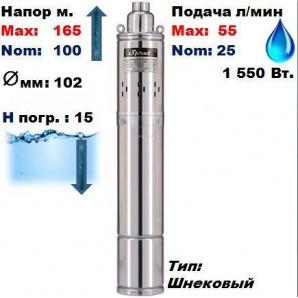 Насос свердловинний SPRUT-4SQGD 2,5-140-1.1 165/100 м 25-55 л/хв 102 мм 1550 Вт