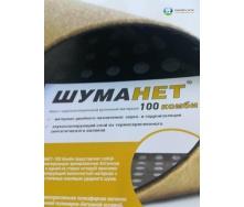 Звукоізоляційна панель Шуманет-100Комби