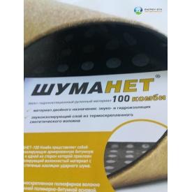 Звукоизоляционный рулон Шуманет-100Комби