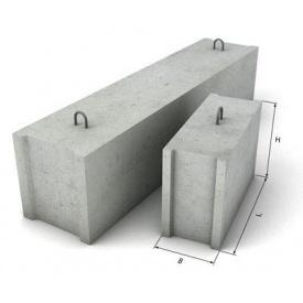 Блок фундаментный 2400х600х300