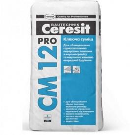 Клеещая смесь для плит на пол и керамогранита Ceresit СМ 12 27 кг Pro