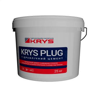 Швидкосхоплюючий гідравлічний цемент KRYS PLUG 25 кг