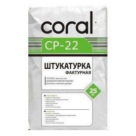 """Штукатурка минеральная декоративная """"Короед"""" Coral CP-22"""