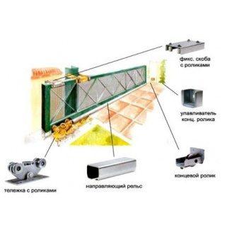 Комплект стальной фурнитуры Comunello GRANDE до 1200 кг для откатных ворот