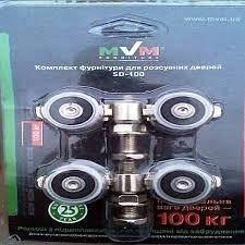 Раздвижная система MVM для дверей весом до 100 кг с направляющей 1800 мм