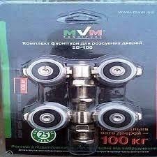 Ролики для раздвижной системы MVM для дверей до 100 кг