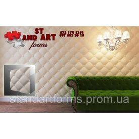 Гипсовая декоративная 3D панель Кожа на стену 50х50х3 см