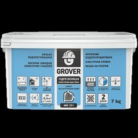Гидроизоляция Groover MW 301 1кг