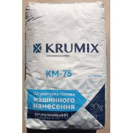Штукатурка Krumix КМ-75 для машинного нанесення 30 кг