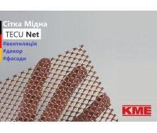 Перфорированный плоский медный лист сетка Tecu Net 0,7x1000x2000 мм