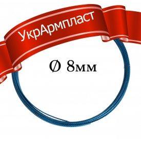 Композитная арматура 8 мм УкрАрмпласт 50 м