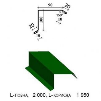 Планка вітрова ПВ-125х115 1950/2000 мм зелена