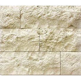 Облицовочный камень Травертин Скала 150х240х20 мм Класический