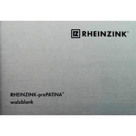 Титан-цинк Rheinzink Walzblank классический вальцованный лист 1 мм 1000х2000 мм