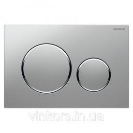 Кнопка смыва GEBERIT Sigma20 (115.882.KN.1)