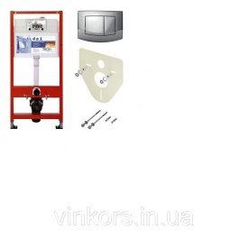 Инсталляционная система для унитаза TECE base (9400005) с квадратной двойной кнопкой