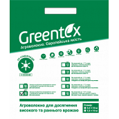 Агроволокно Greentex 50 г/м2 10,5х100 м