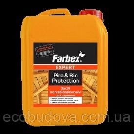 Засіб вогнебіозахисний для деревини Farbex 5 кг