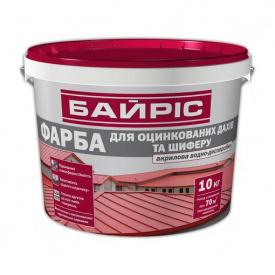 Краска для оцинкованных крыш и шифера БАЙРИС серая 10 кг