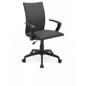 Кресло компьютерное Halmar Teddy Серый