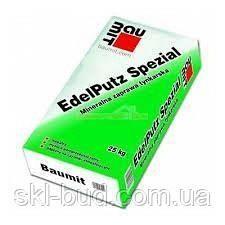 Минеральная штукатурка BAUMIT EDELPUTZ SM2