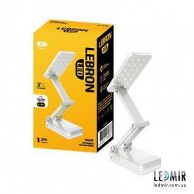 Светодиодная настольная аккумуляторная лампа Lebron 5W-4100K Белая