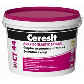 Краска акриловая Ceresit СТ-44 база 10 л