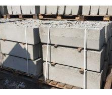 Бордюр дорожній БР 100.30.18 бетонний 1000х300х180 мм
