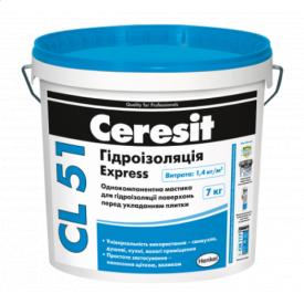 Гідроізоляційна однокомпонентна мастика CERESIT CL 51 7 кг