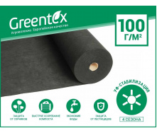 Геоматериал Greentex р-100 1.6х10 м чорний