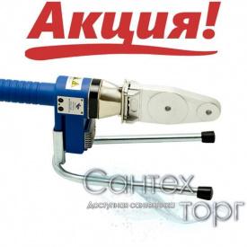 Паяльник для пластикових труб автоматичний RGQ/20-32 Blue Осеап PPR ППР