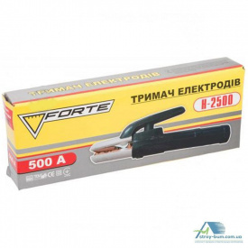 Тримач електродів FORTE H-2500 500 ампер