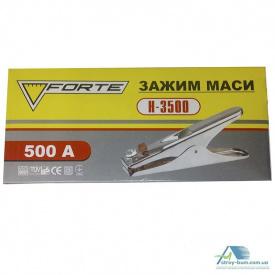 Затискач маси FORTE H-3500 500 ампер