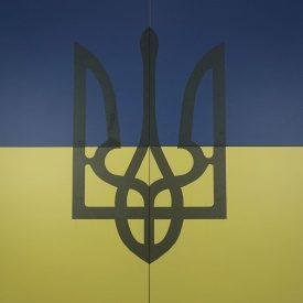Комплект плитки национальной символики Украины Absolute 120x120 ZRXK5311B ZEUS CERAMICA