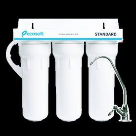 система очистки воды STANDART 3 х ступенчатая