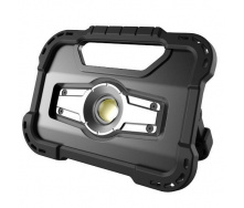 Прожектор светодиодный аккумуляторный 20 W с POWERBANK 5000 mAh (Made in GERMANY) FL-2001 W