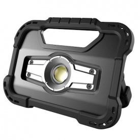 Прожектор світлодіодний акумуляторний 20 W з POWERBANK 5000 mAh (Made in GERMANY) FL-2001 W