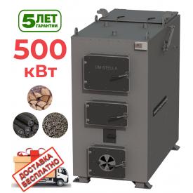 Пиролизный котел 500 кВт DM-STELLA