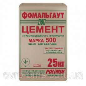 Цемент М500 Д20 Полимин фасований 25 кг