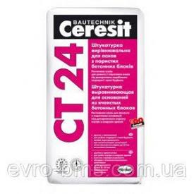Ceresit CT-24 Цементная штукатурка для пено- и газобетона 3-30 мм 25 кг