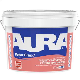 Грунтовка Aura Dekor Grund 10 л
