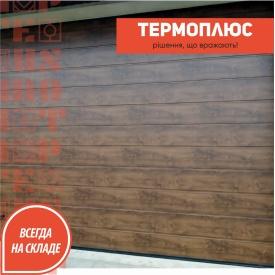 Ворота гаражные секционные Алютех Тренд 40 мм 3000x2250 Орех