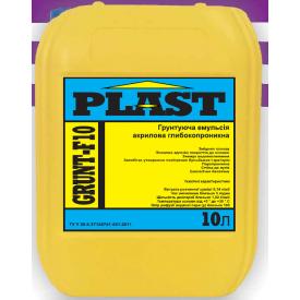 Грунтующая эмульсия Plast GRUNT-F10 акриловая глубокопроникающая 5 л